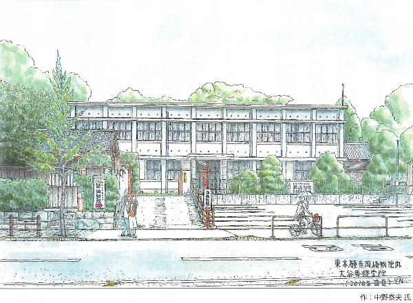 旧.岡崎学舎(イラスト:中野泰夫氏)