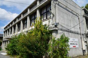 旧.岡崎学舎